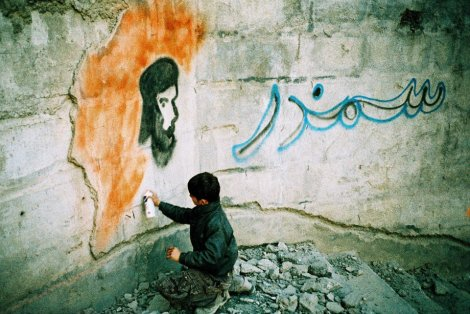 Afghan kid graffiti