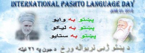 pashto day