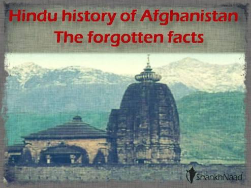 Source: http://www.eheraldpost.com/en/hindu-history-of-afghanistan/